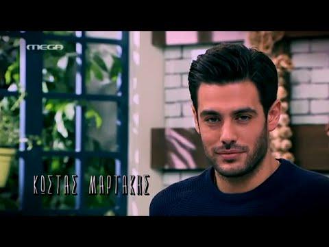 Kostas Martakis - Kanto Opos O Akis: The Night Edition, 2016 (FULL)