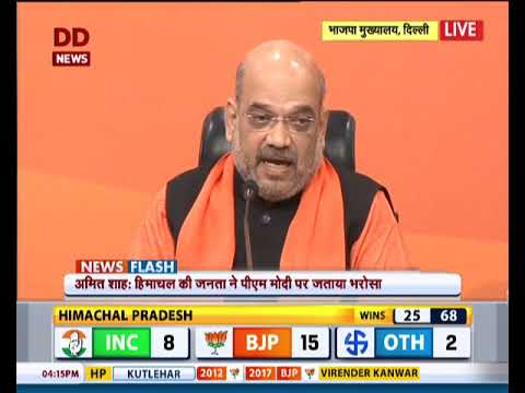 BJP President Amit Shah addresses media after victory in Gujarat & Himachal Assembly   polls