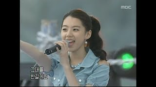 음악캠프 - Sugar - Shine, 슈가 - 샤인, Music Camp 20030614