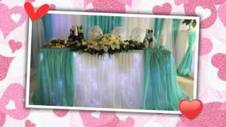 Оформление свадьбы в Москве ГОРЬКО PRO