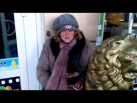 Ебанутая бабка в пушкино