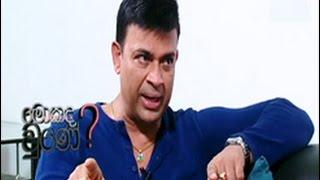 What happened - Ranjan Ramanayake