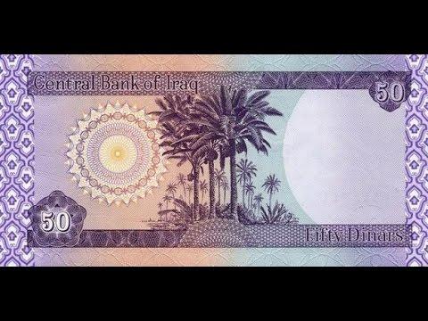 TNT Dinar - TNT Tony Truth about the Lower Denom Iraqi Dinar Notes