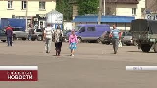 Орловщина получит федеральные субвенции на лекарства для льготников