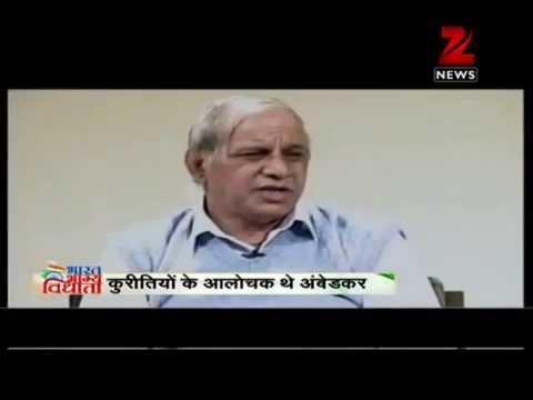 Manyawar Saheb  Shri Kanshi Ram Ji in Aap Ki Adalat
