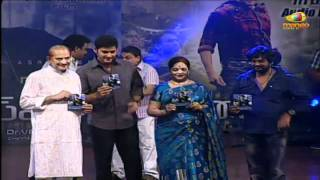 businessman audio launch part 4 - mahesh babu