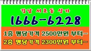 강남상가 분양 서초아트자이 상가 홍보관