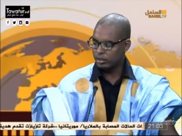 الناشط الحقوقي عالي ولد ادريميز معلقا على علاقة الدولة الموريتانية والمنظمات الحقوقية - قناة الساحل