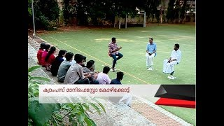 Campus Manifesto PK Firos and S. K. Sajeesh with College students