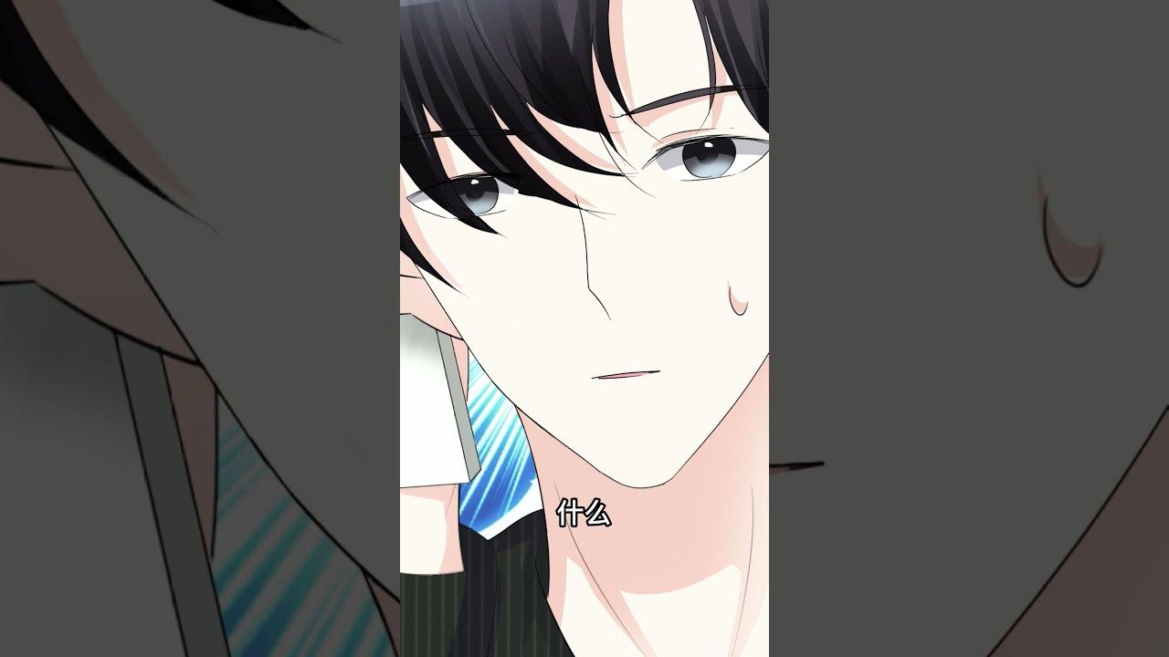 《爱你青出于蓝》S1EP04 你又要干什么!