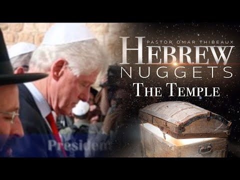 Hebrew Nugget - The Temple