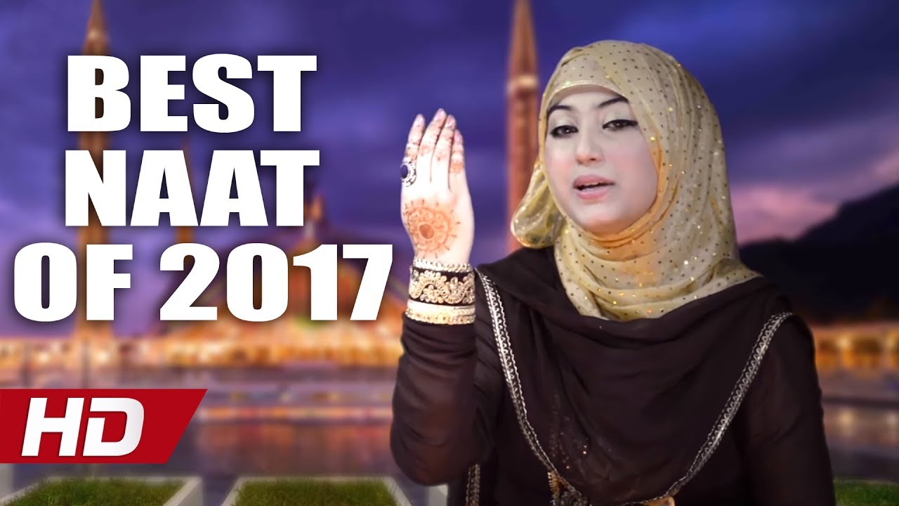 Best naat of 2017 gulaab beautiful naat official hd video best naat of 2017 gulaab beautiful naat official hd video hi tech islamic hi tech islamic altavistaventures Image collections