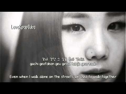 Yoo Sung Eun Ft. Bae Chi Gi - Be OK [English subs + Romanization + Hangul] HD