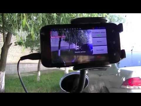 Смартфон в качестве видеорегистратора и навигатора.