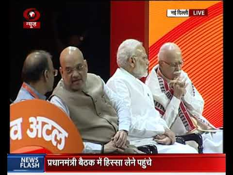 BJP's National Executive Meet begins in New Delhi