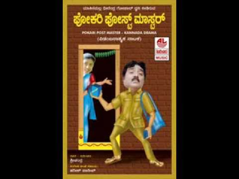 dhirendra gopal movies