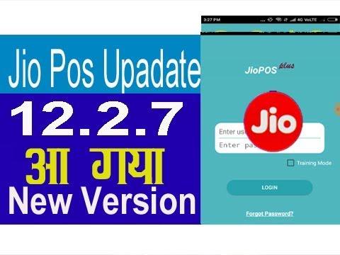 Jio Pos Plus New Version Apk Download || 12.2.7 || Download Latest 12.2.7 version APK  #Smartphone #Android