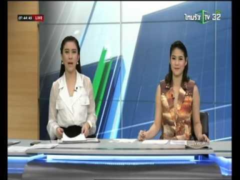Biz news สินค้า กรุงไทย แอกซ่า งานKrungthai AXA Fair 2016 Onairวันที่ 23 ก พ 59รายการเช้าข่าวชัด