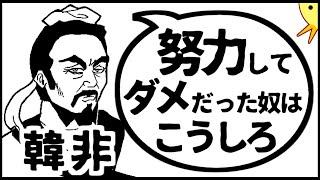 歴史的偉人が現代人を論破するアニメ【第11弾】
