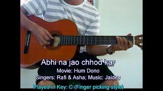 Abhi na jao chhod kar on classical acoustic guitar (Finger picking style)