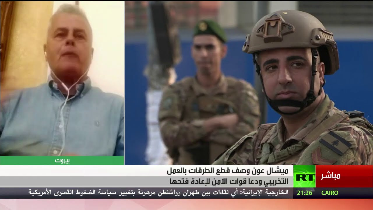 قائد الجيش اللبناني يرفض إقحامه في الأزمة - تعليق جورج نادر  - نشر قبل 3 ساعة