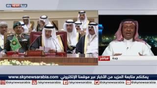 قمة المنامة والملف الإقتصادي