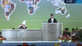 Urdu Nazm ~ Hamdo Sana Ussi Ko Zaat Jawedani ~ Islam Ahmadiyya