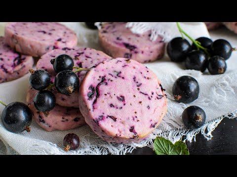 Супервкусное ПЕСОЧНОЕ ПЕЧЕНЬЕ со смородиной🍴ИДЕАЛЬНАЯ выпечка - Простое Домашнее Печенье!