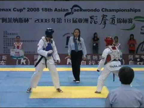18th Asian Taekwondo Championships 2008 Female -55 kg China vs Thailand Round 4