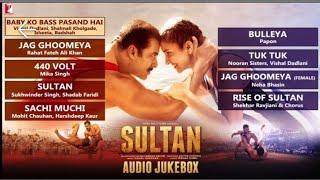 Sultan movie all song# jukebox songs#