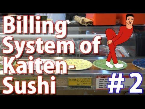The best Sushi restaurant in Tokyo/#27-2 Ginsen 銀鮮 Unexpected Tokyo