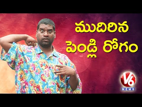 Bithiri Sathi Worrying About His Marriage...