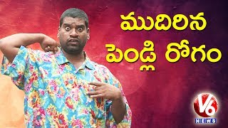 Bithiri Sathi Worrying About His Marriage | Satirical Conversation With Savitri | Teenmaar News