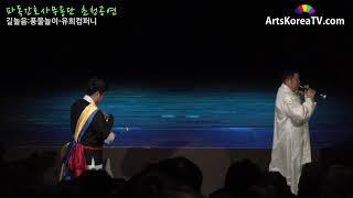 길놀음 풍물놀이 유희컴퍼니 1