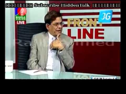 Banglavision Front Line with_ Mirza Fakhrul Islam Alamgir