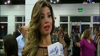 رانيا فريد شوقي : صناعة الفن كانت تاني صناعة فى مصر بعد القطن