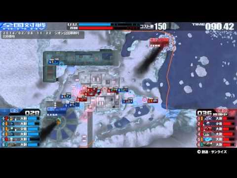 戦場の絆 14/02/08 11:22 北極基地...