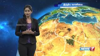 Weather Forecast | 07.05.2016 | News7 Tamil
