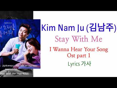 Download I Wanna Hear Your Song Ost part 1 || Kim Nam Joo 김남주/에이핑크 - Stay With Me Feat 박준호 s 가사 Mp4 baru
