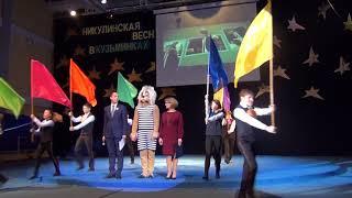 Гала-представление и награждение участников фестиваля «Никулинская весна в Кузьминках»