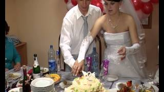 Свадьба. Пьяный жених и торт.