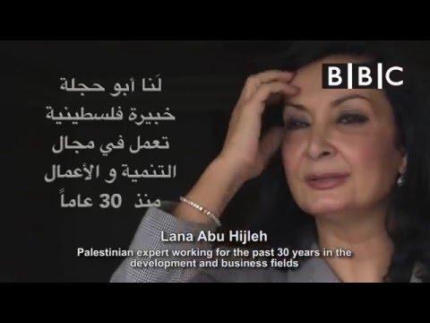 Lana Abu Hijleh Named One of BBC's 100 Inspiring Women