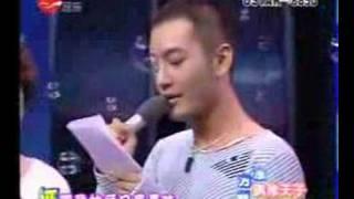 Huang xiao ming - Chi xin jue dui 痴心绝对