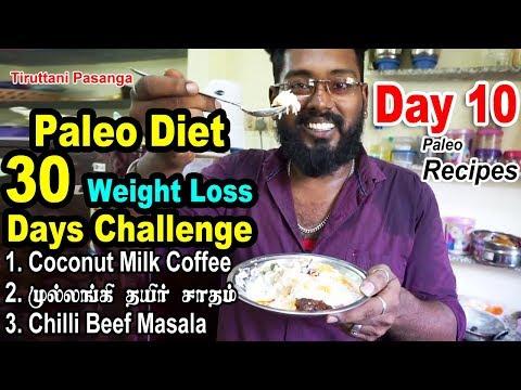 weight loss 30 day paleo diet