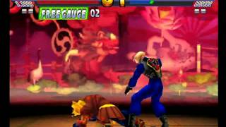 Street Fighter EX 2 Plus (PlayStation) Arcade as Doctrine Dark