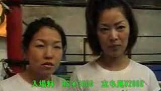 2008年5月25日に開催される 京都の格闘技イベントのお知らせです! 映画...