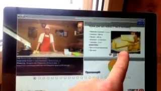 Online урок на планшете №1