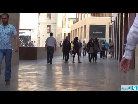 Beirut Souks : Old and New            سوق بيروت