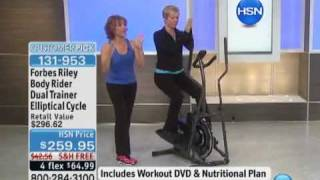 Forbes Riley Body Rider Dual Trainer Elliptical Cycle