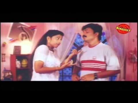 Niram malayalam full movie